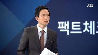 김해입주청소단디맨 새집증후군의 실태 출처:JTBC
