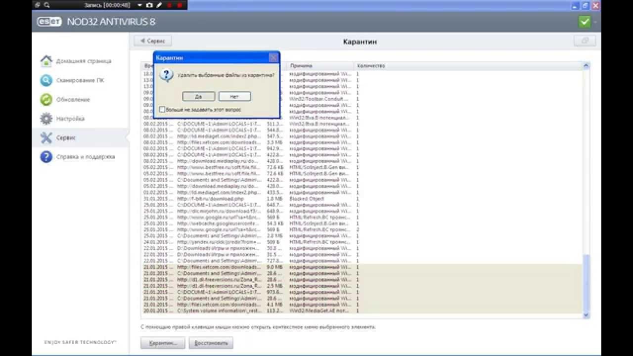 Как сделать скриншот в Windows 10 89