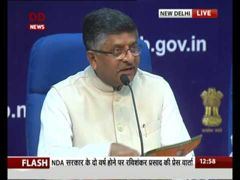 Do Saal, Modi Sarkar: Media Briefing by Ravi Shankar Prasad