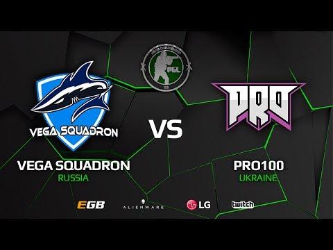 Vega Squadron vs pro100 vod