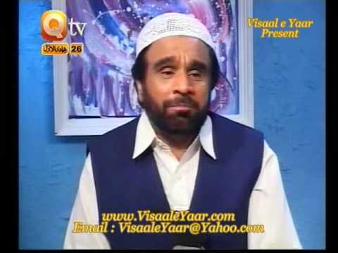 PUNJABI NAAT(Ek War Bula Maula)YOUSUF MEMON IN QTV.BY Visaal