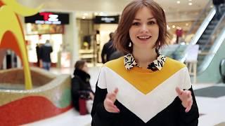 Снимите это немедленно 2019 шоу от Лаврова Pro Style | стиль, тренды и антитренды 2019