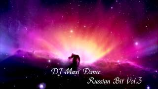 DJ Maxi Dance Russian Bit Vol.3(2011)