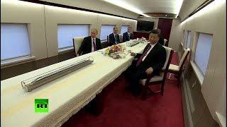 Владимир Путин и Си Цзиньпин проехались в скоростном поезде