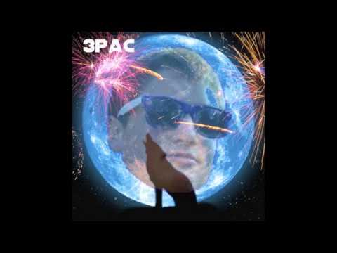 "3PAC - ""INSOMNIAC FLOWS"" ALBUM (LEGENDARY SON)"