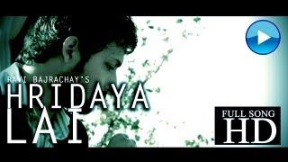 hridaya ravi bajracharya music video