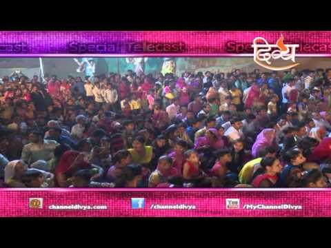 Bhajan Sandhya | Vaishno Dham , Jaipur Road | Bikaner | Channel Divya
