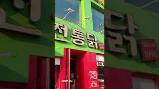 대전통닭 숯불바베큐(bbq)
