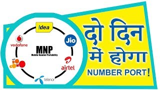Port Your Mobile Number In 2 Days Only   TRAI New MNP Rules