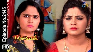 Manasu Mamata | 21st November 2018 | Full Episode No 2445 | ETV Telugu