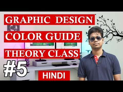 graphic design course in hindi color Guide Theory Class 5