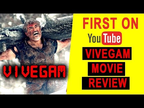 Vivegam Movie Review Overseas Show From UAE By Film Critic Umair Sandhu | First Review On Internet