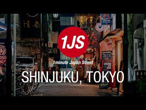 SHINJUKU, TOKYO - 1minute Japan Street [4K UHD]