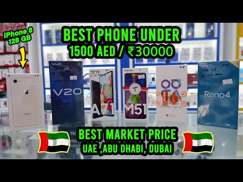 Best Mobile Under 1500 AED 30000 INR | Mobile Market in UAE