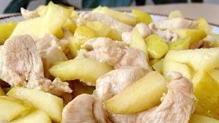 Куриная Грудка (Грудинка) с Яблоками - Нежно и Вкусно