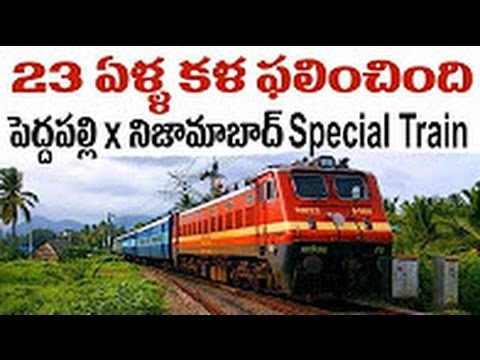 Finally it is done - Central Govt. assures Nizamabad - Peddapally Railway line || Telangana || DPTV