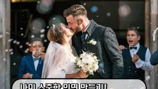 부산 해운대구 부산국제결혼상담소