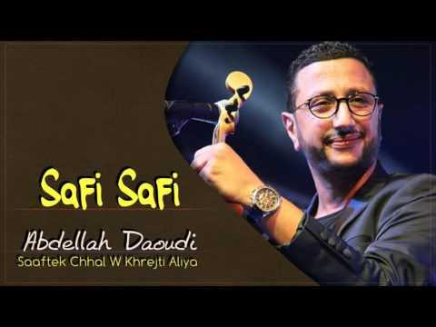 Abdellah Daoudi - Safi Safi (Official Audio) | 2011 | عبدالله الداودي - صافي صافي