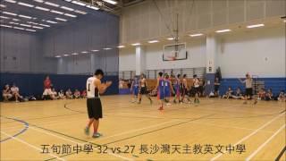 五旬節中學 vs  長沙灣天主教英文中學(14.05.201