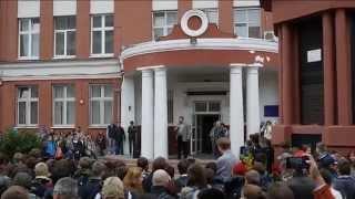 школа 179 Москва