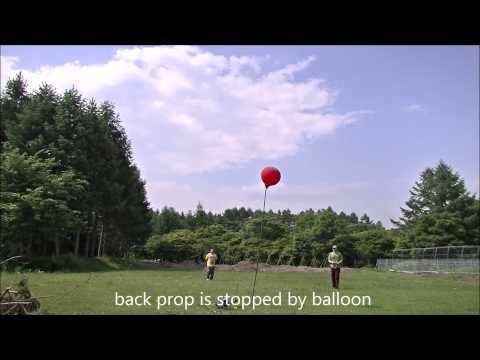 Balloon Finder Test4