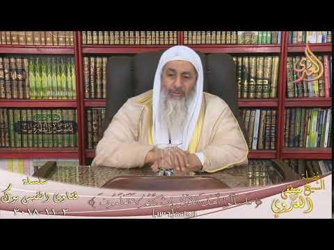 هل يشفع النبي لكل الأمم ؟ للشيخ مصطفى العدوي