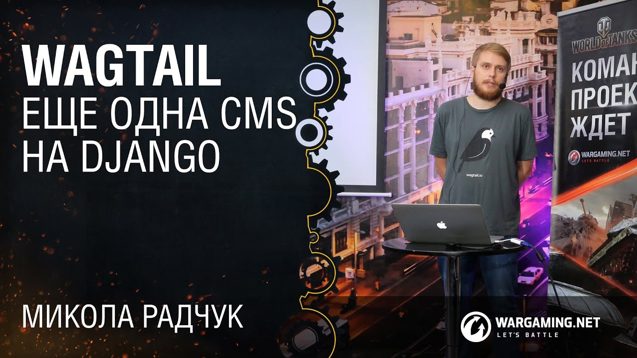 Image from Wagtail — еще одна CMS на Django