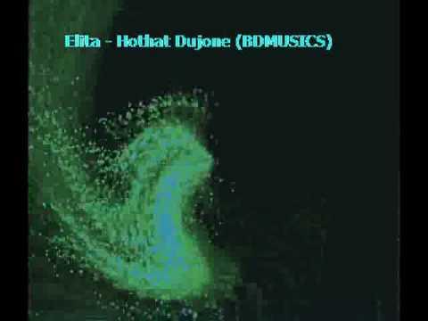 Elita - Hothat Dujone -Bangla Music-