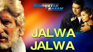 Download Aye Watan Aye Watan - Hindustan Ki Kasam | Amitabh, Ajay Devgn | Sukhwindar, Udit Narayan, Jaspinder MP3 song and Music Video