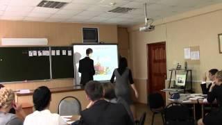 Урок математики, Елескина_Н.Н., 2012