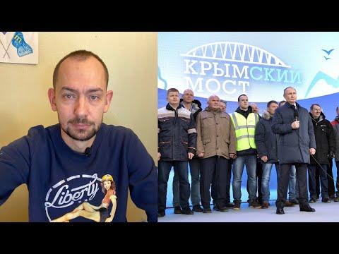 Крым как аномалия: Путин наездил на запрет въезжать в Украину