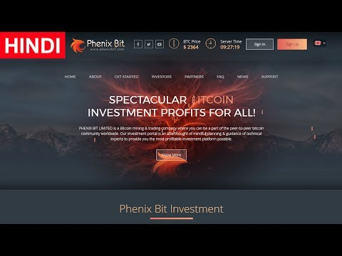 phenixbit-review-new-bitcoin-investment-site-payment-proof-paying-or-scam-new-hyip-site-2017