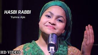 Hasbi Rabbi By Yumna Ajin | HD VIDEO