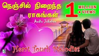 Nenjil Niraindha Raagangal Super Love Audio Jukebox