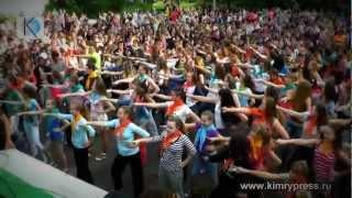 видео сайт о городе Кимры