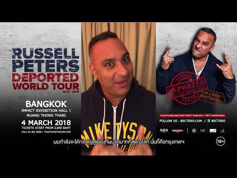 Check out RUSSELL PETERS saying Hello to his fans in Thailand!
