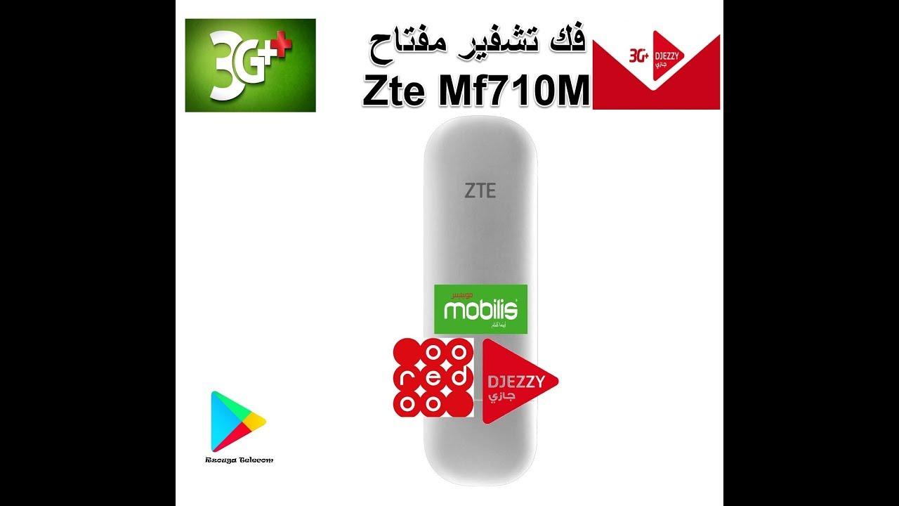 فك تشفير مفتاح Zte MF710M