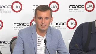 Томос для Украины: ожидать ли раскола в православном мире? (пресс-конференция)