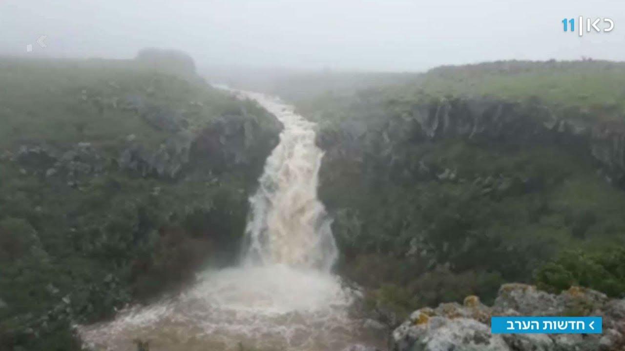 חורף שובר שיאים: התמונות מהנחלים המוצפים בצפון