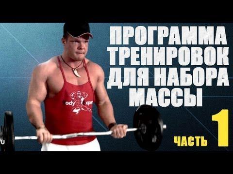 Фитнес-клуб в Рыбацком