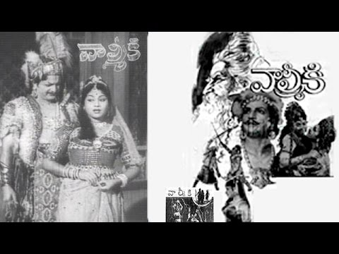 Valmiki Telugu Full Movie | NTR,Leelavathi,Kantha Rao
