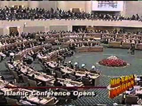 MERTV136   Islamic conference Islamic Summit in Tehran Organization of the Islamic conference  OIC A
