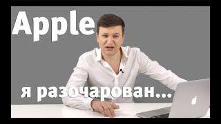 Не покупай Макбук не посмотрев это видео до конца (Macbook pro Retina 13 2015 vs Sony VAIO)