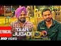 Yaar Jugadi | Raduaa | Lyrical Video | Nav Bajwa, Gurpreet Ghuggi, B N Sharma | Latest Punjabi Songs
