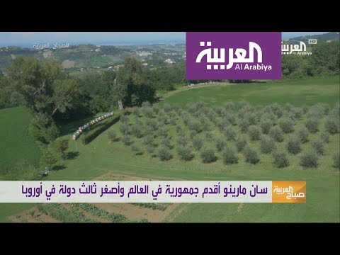 صباح العربية  من أصغر دول العالم ولها رئيسان  - نشر قبل 4 ساعة