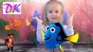 В ПОИСКАХ ДОРИ мультик игровой | Распаковываем сюрпризы Рыбка Дори мультик Diana My Life