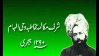 Imam Mahdi has come - (2-5) Pakistani Non-Ahmadis please watch.flv