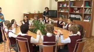 """Игра по толерантности 4 """"В"""" класс"""