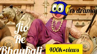 Perman jiyo re  bahubali mix song