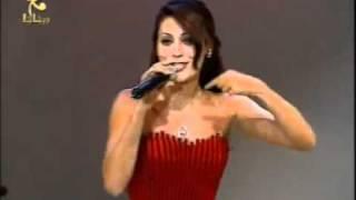 مايا نصري - حبة حب  Maya-Habbet Houb